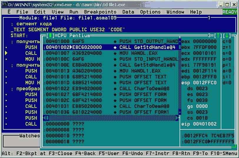 кода операции, Поле кода, Поле кода операции, кода операции может, Метка может